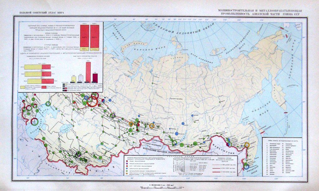Карта машиностроительной и металлообрататывающей промышленности Азиатской части СССР, 1940 г.