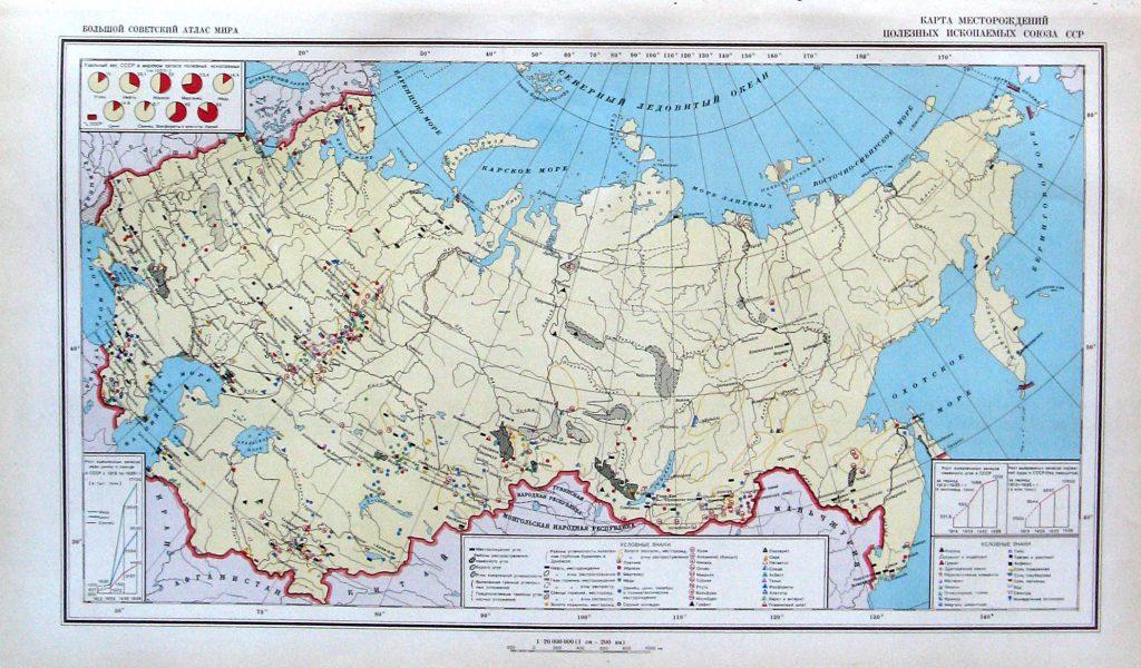 Карта полезных ископаемых, 1940 г.