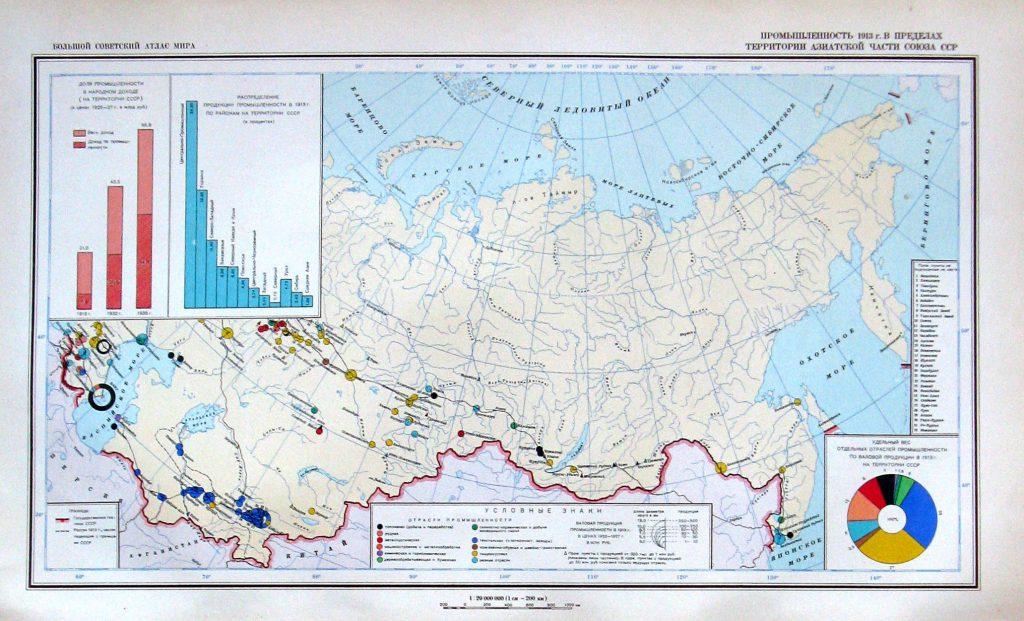 Карта промышленности в пределах территории Азиатской части СССР, 1913 г.