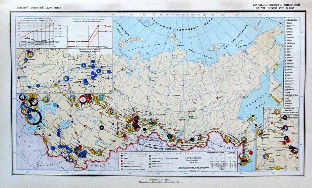 Карта промышленности Азиатской части СССР, 1935 г.