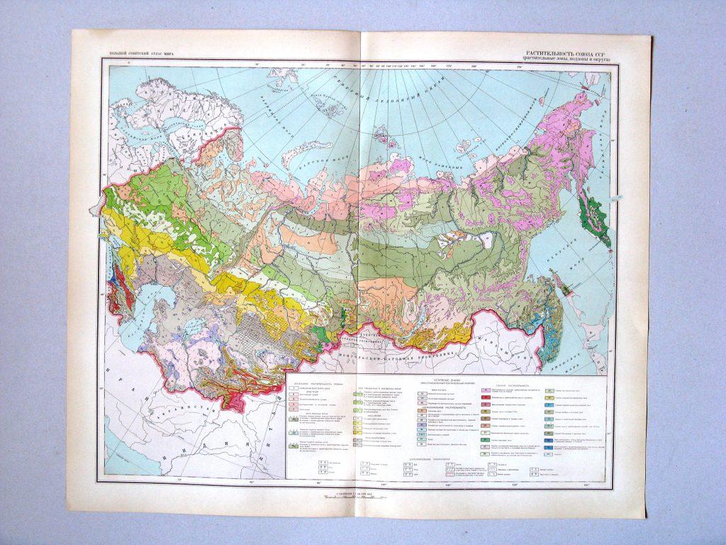 Растительная карта СССР, 1940 г.