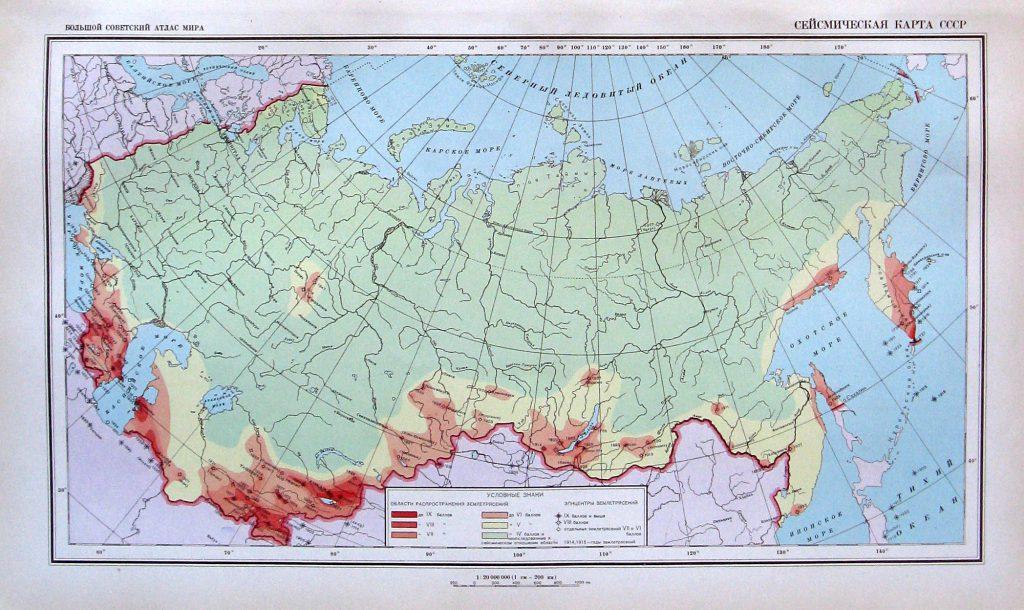 Сейсмическая карта СССР, 1940 г.