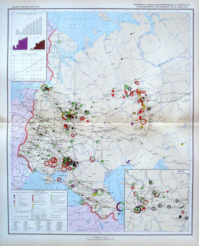 Карта топливной, рудной, металлургической и химической промышленности Европейской части СССР, 1940 г.