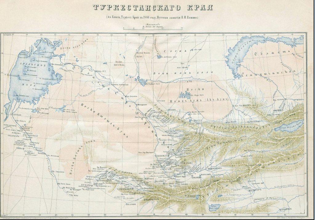 Карта Туркестанского края, 1866 г.
