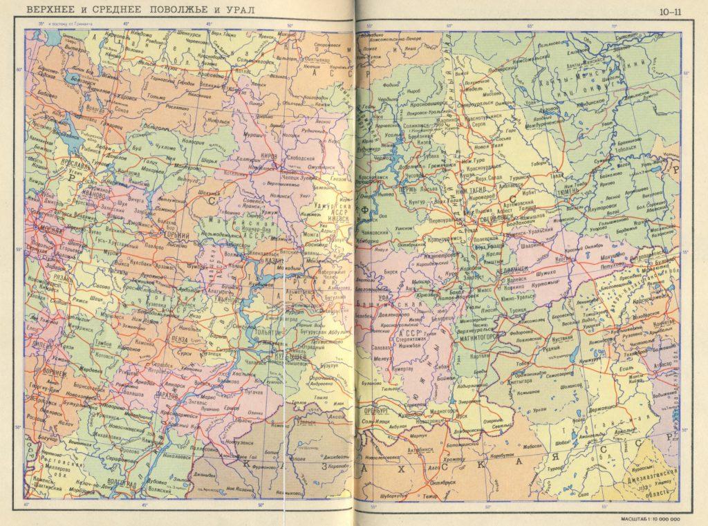Карта Верхнего и Среднего Поволжья и Урала, 1975 г.