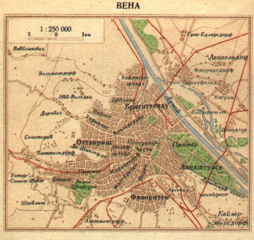 Карта Вены, 1940 г.