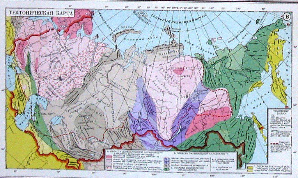 Тектоническая карта СССР, 1940 г.