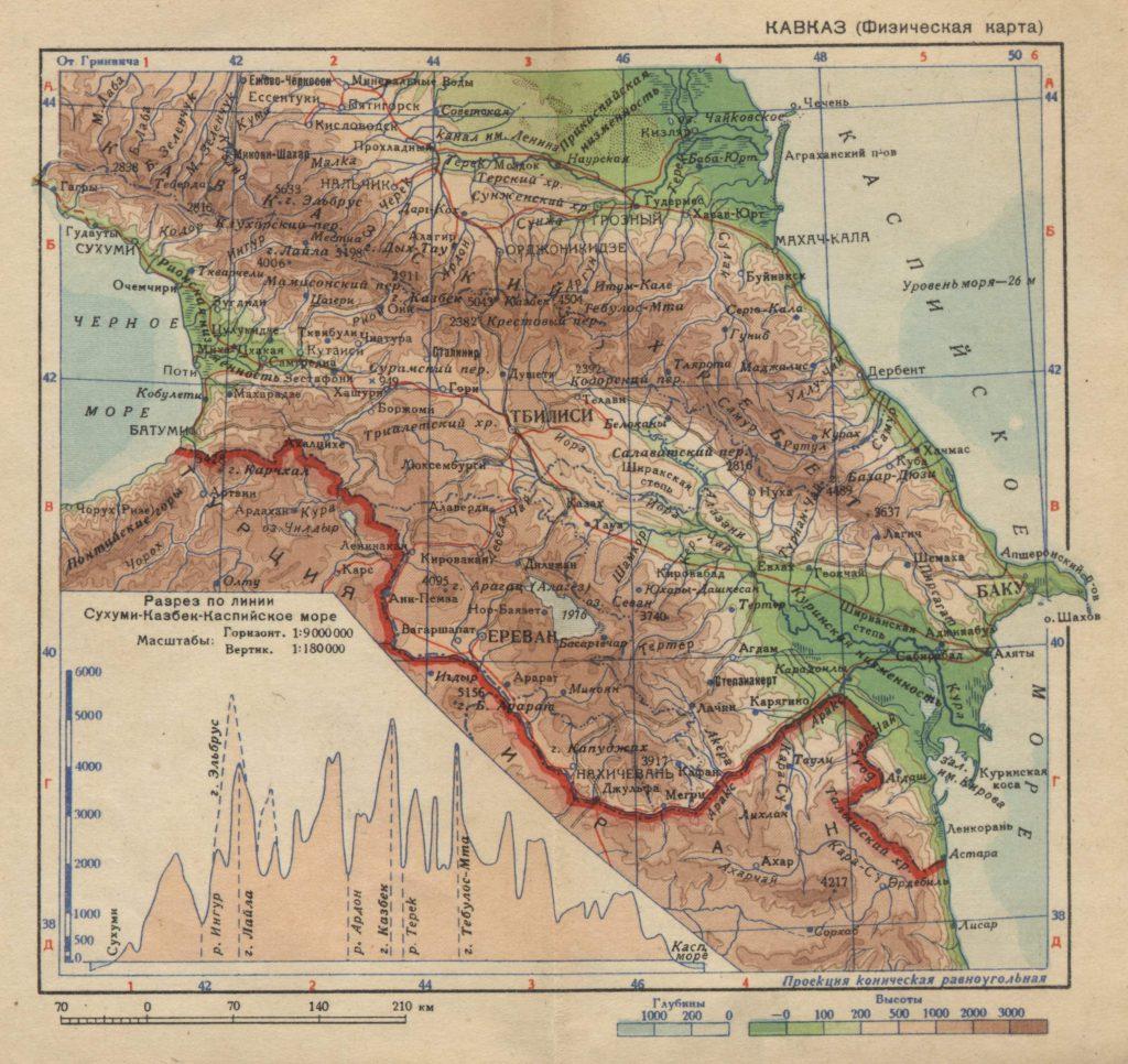 Физическая карта Кавказа, 1939 г.