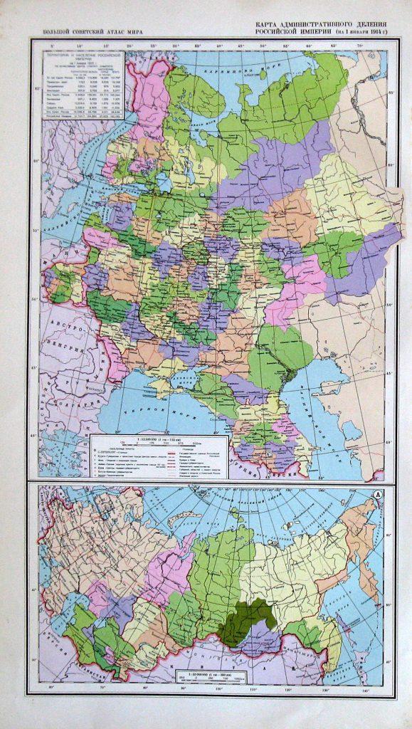 Карта административного деления Российской империи на 1 января 1914 г.