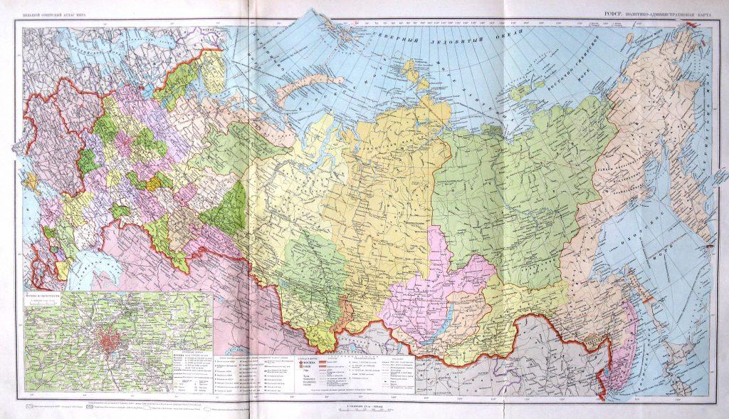 Административная карта РСФСР, 1940 г.