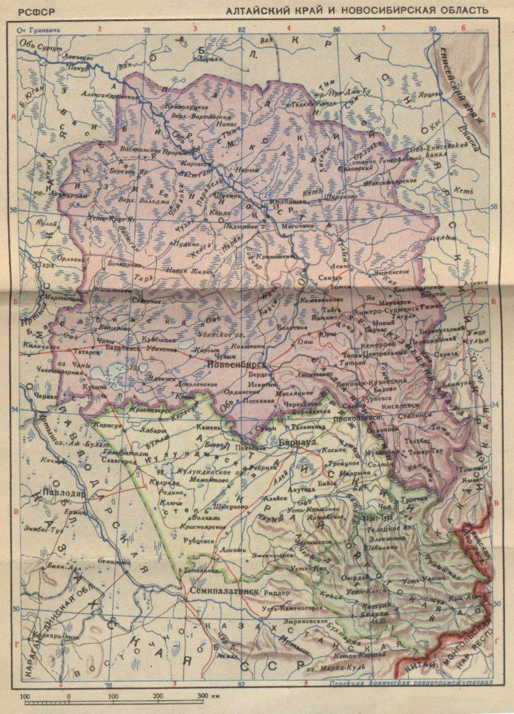 Карта Алтайского края и Новосибирской области, 1939 г.