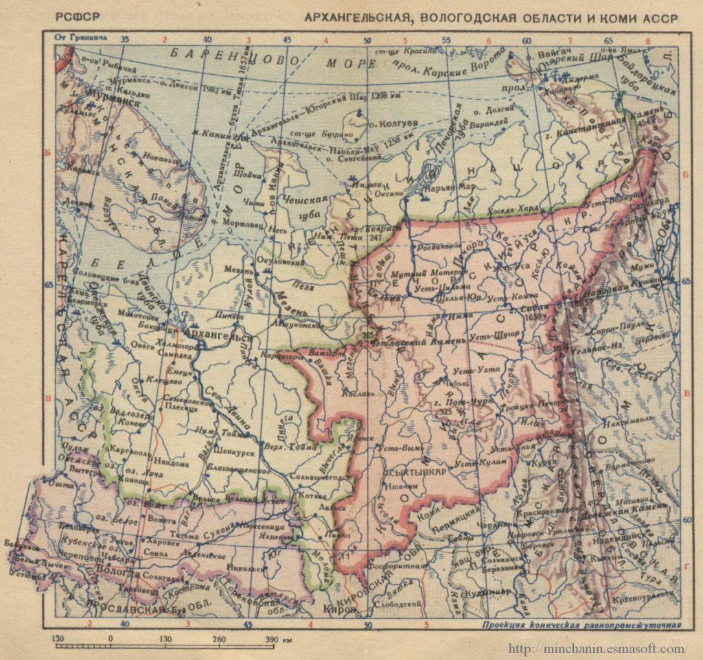 Карта Архангельской, Вологодской области и Коми АССР, 1939 г.