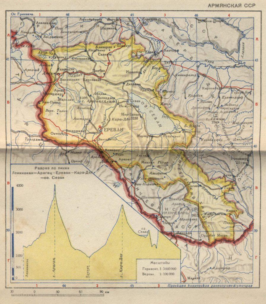 Карта Армянской ССР, 1939 г.