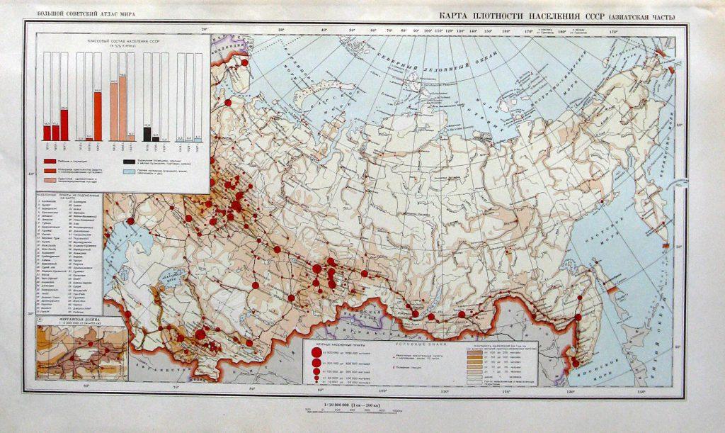 Карта плотности населения Азиатской части СССР, 1940 г.