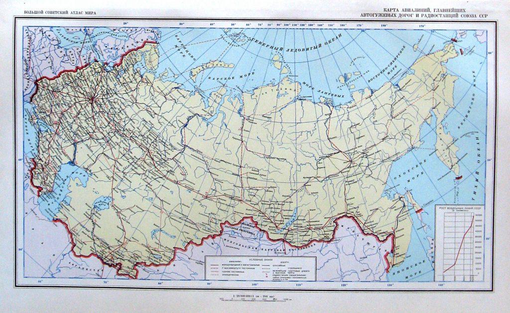 Карта авиалиний, главнейших автогужевых дорог и радиостанций СССР, 1940 г.