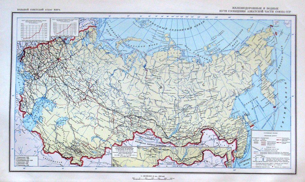 Карта железнодорожных и водных путей сообщения Азиатской части СССР, 1940 г.