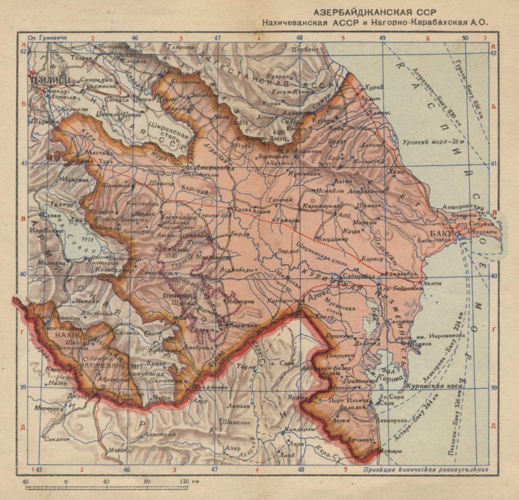 Карта Азербайджанской ССР, 1939 г.