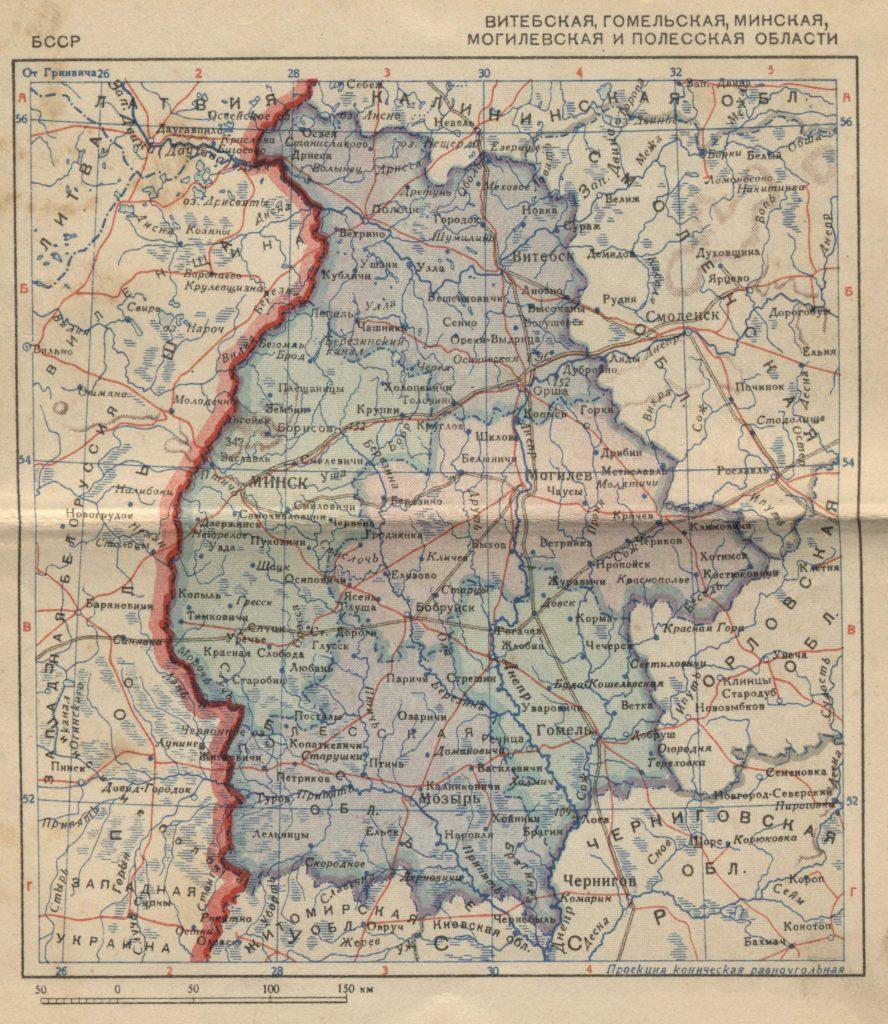 Карта Белорусской ССР, 1939 г.