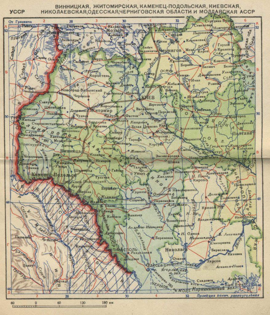 Карта Винницкой, Житомирской, Каменец-Подольской, Киевской, Николаевской, Одесской, Черниговской области и Молдавской АССР, 1939 г.