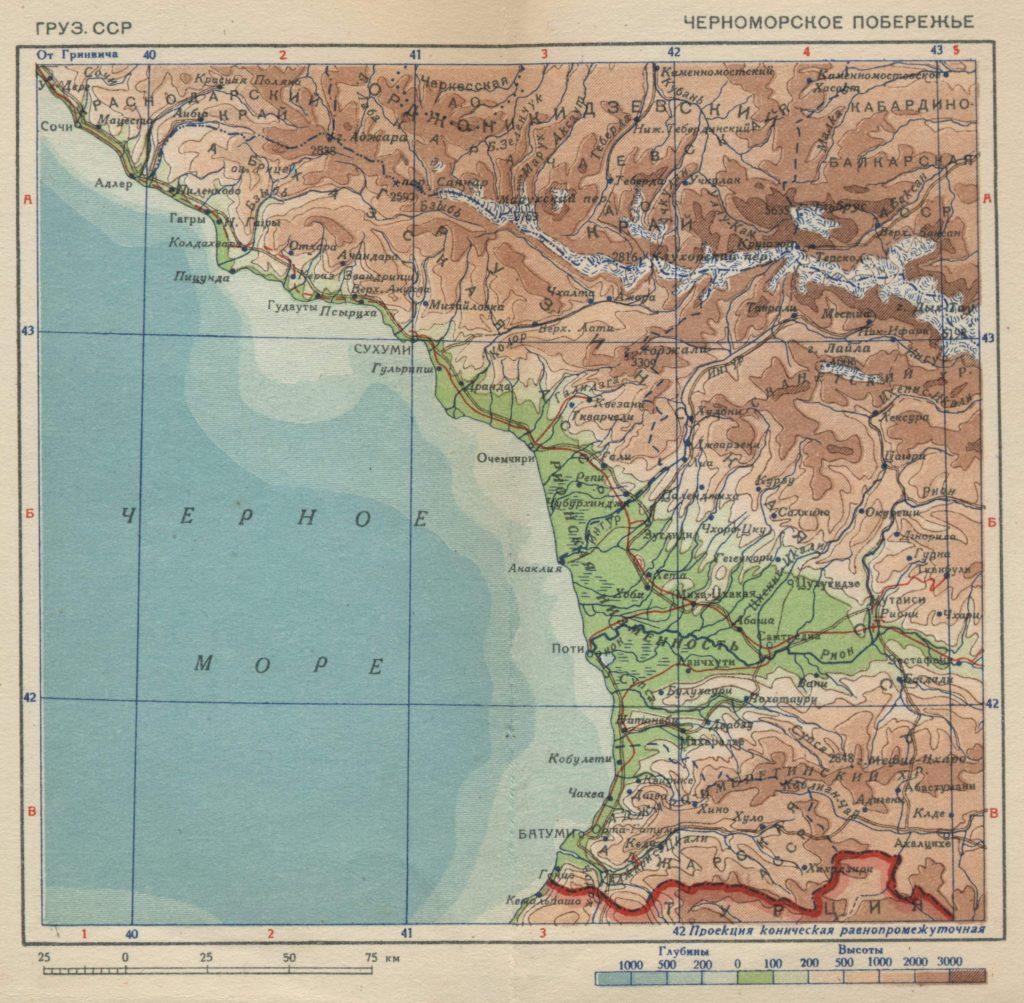 Карта Черноморского побережья, 1939 г.