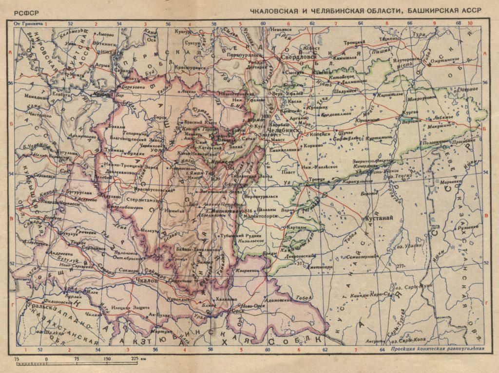 Карта Чкаловской и Челябинской области, Башкирской АССР, 1939 г.