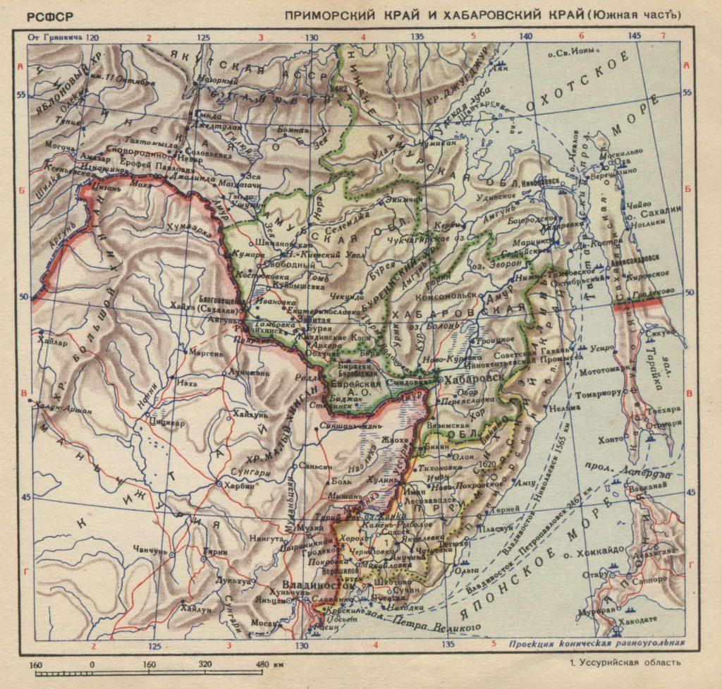 Карта Приморского и Хабаровского края (южная часть), 1939 г.