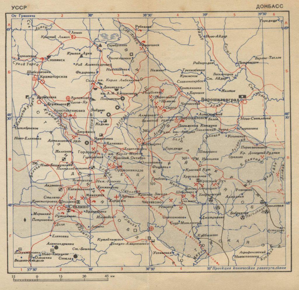Карта Донбасса, 1939 г.