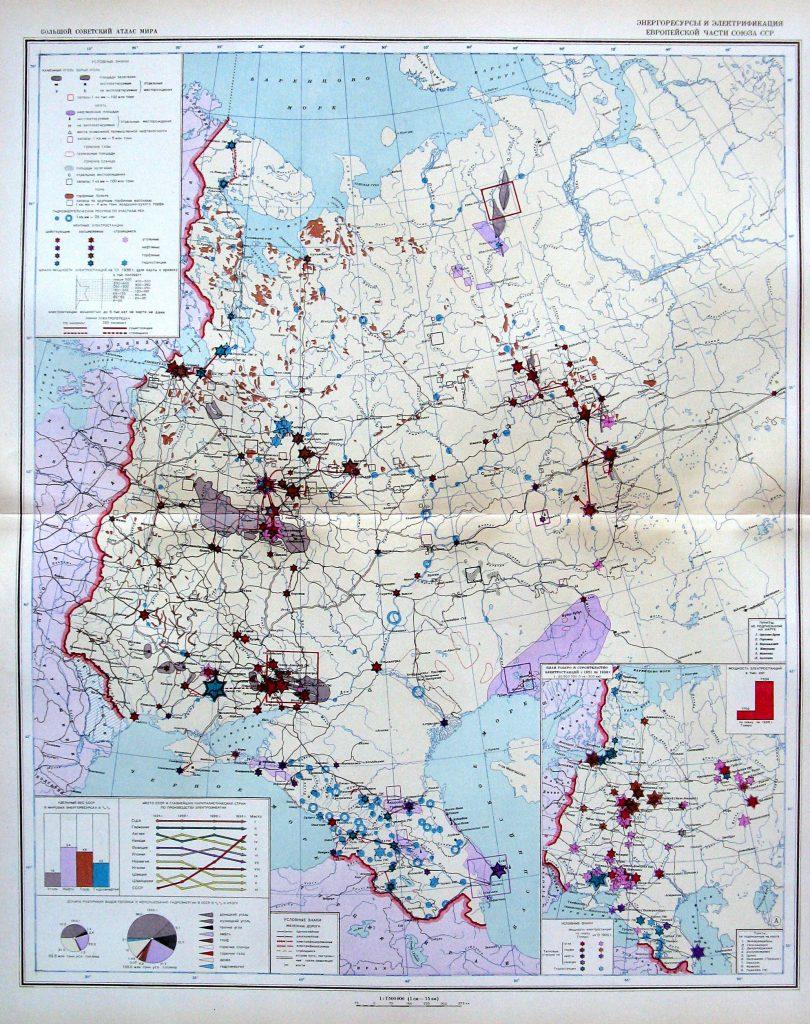 Карта энергоресурсов и электрификации Европейской части СССР, 1940 г.