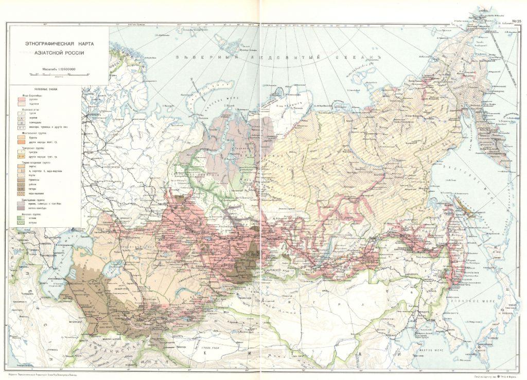 Этнографическая карта Азиатской России, 1914 г.