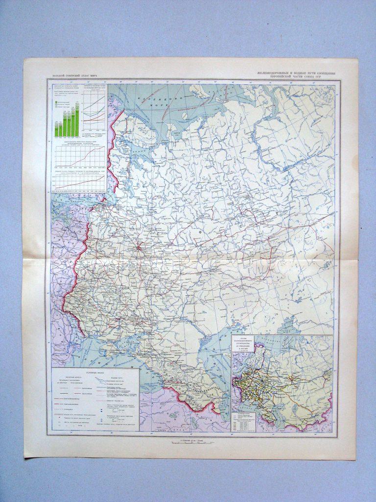 Карта железнодорожных и водных путей сообщения Европейской части СССР, 1940 г.