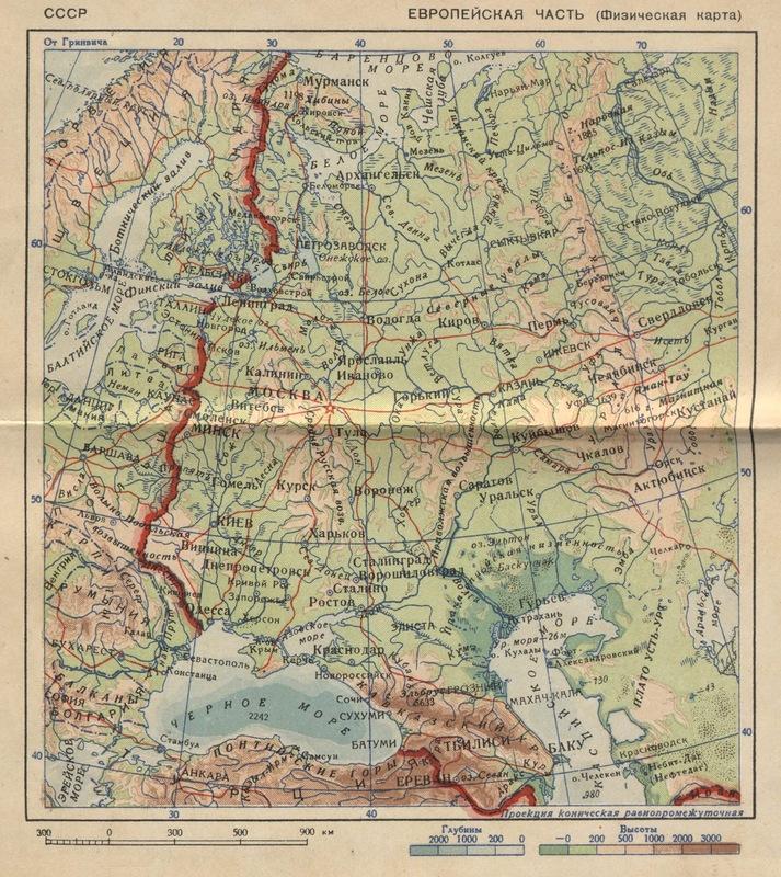 Физическая карта Европейской части СССР, 1939 г.