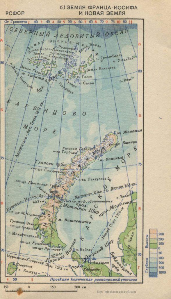 Карта Земли Франца-Иосифа и Новой Земли, 1939 г.