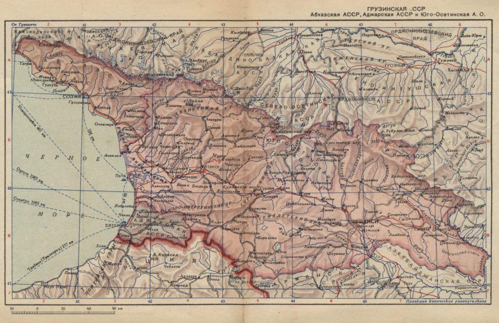 Карта Грузинской ССР, 1939 г.