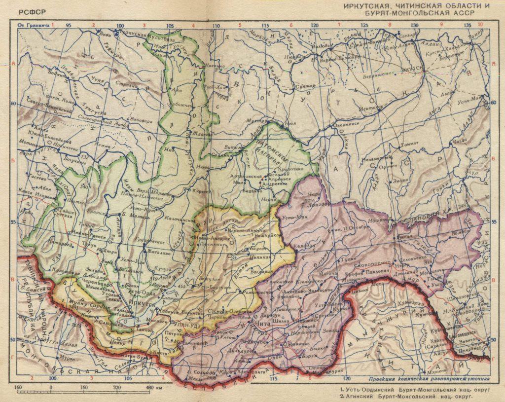 Карта Иркутской и Читинской области, Бурят-Монгольской АССР, 1939 г.