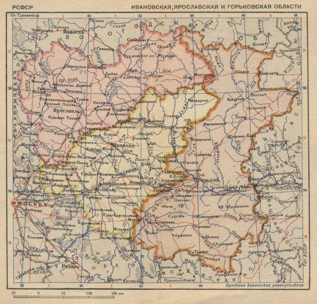 Карта Ивановской, Ярославской и Горьковской областей, 1939 г.