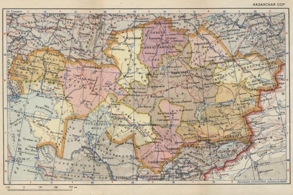 Карта Казахской ССР, 1939 г.