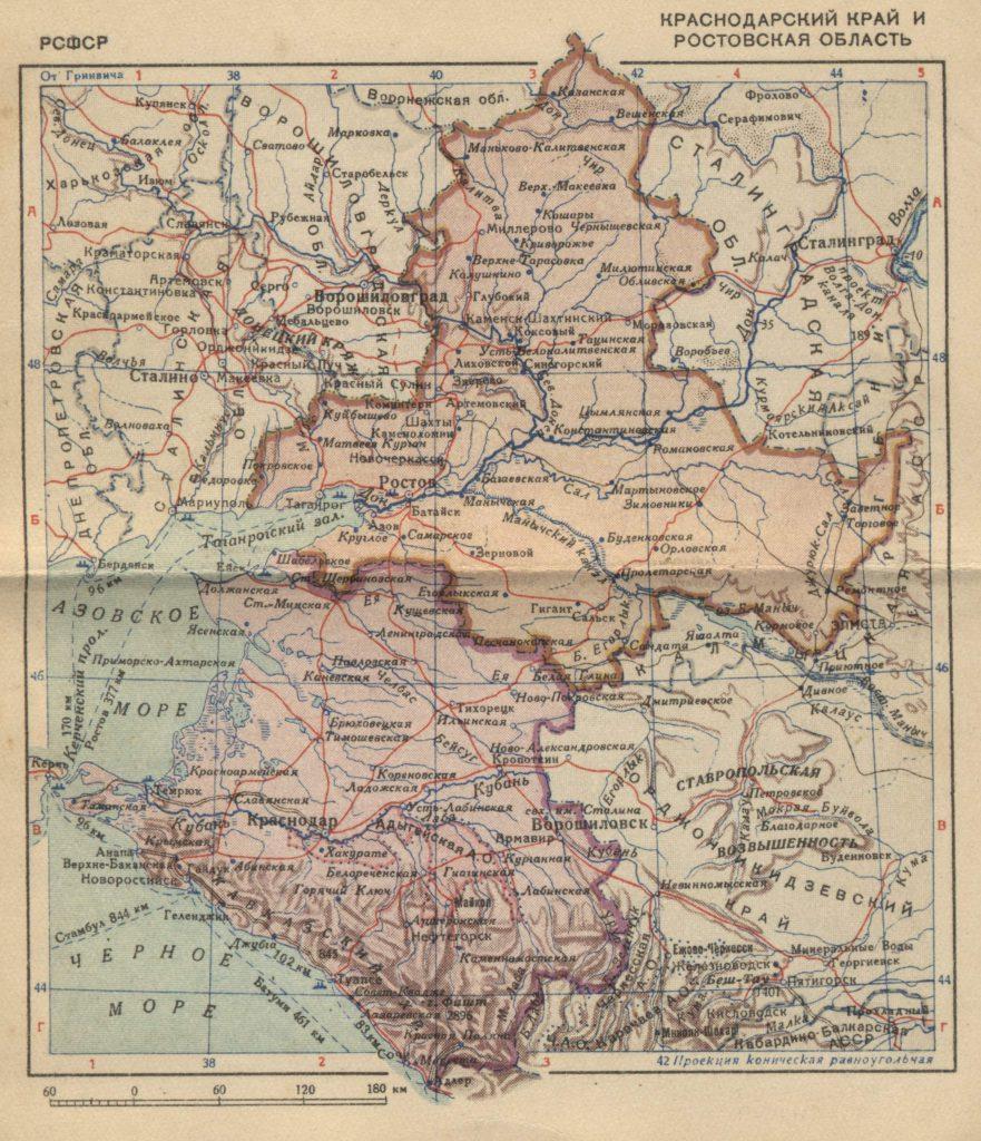 Карта Краснодарского края и Ростовской области, 1939 г.