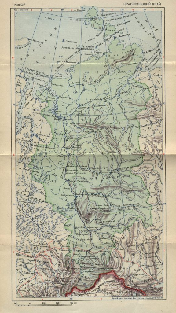 Карта Красноярского края, 1939 г.