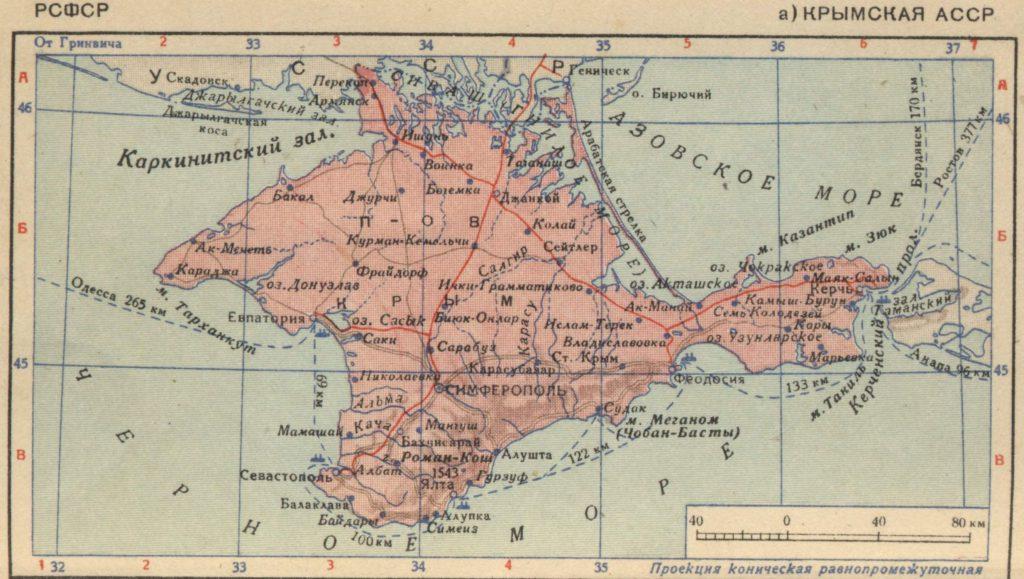 Карта Крымской АССР, 1939 г.