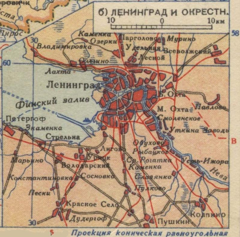 Карта Ленинграда и окрестностей, 1939 г.