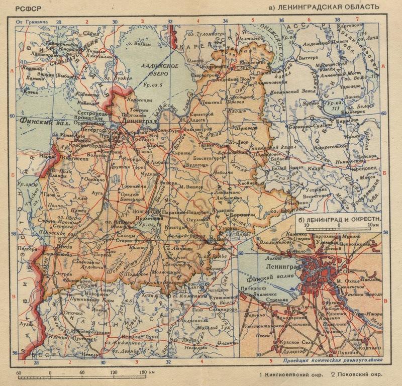 Карта Ленинградской области, 1939 г.