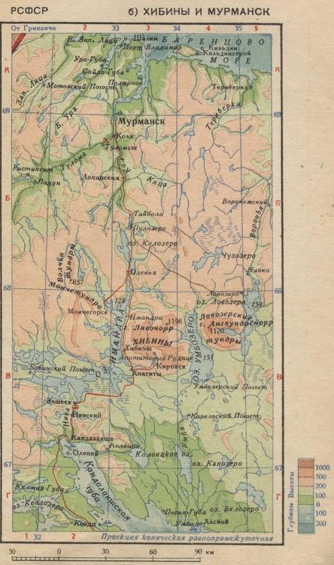 Карта окрестностей Мурманска и Хибины, 1939 г.