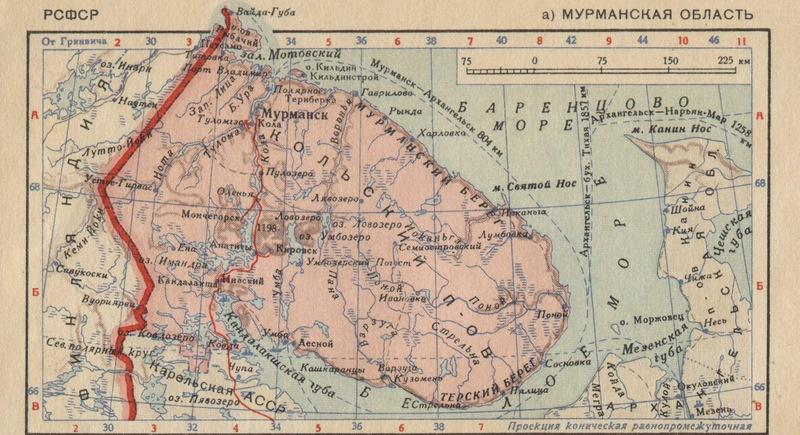 Карта Мурманской области, 1939 г.
