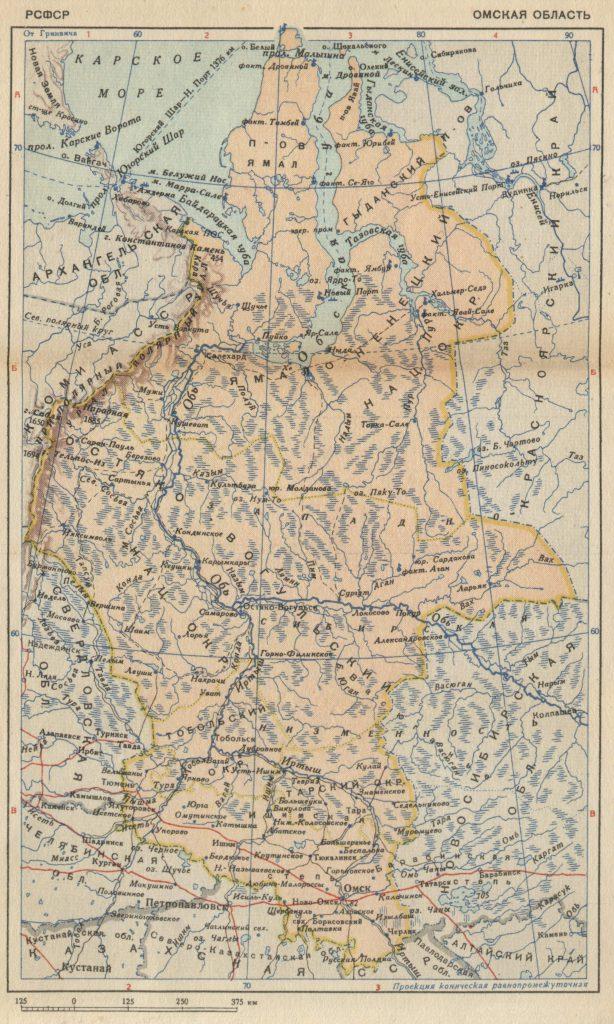 Карта Омской области, 1939 г.