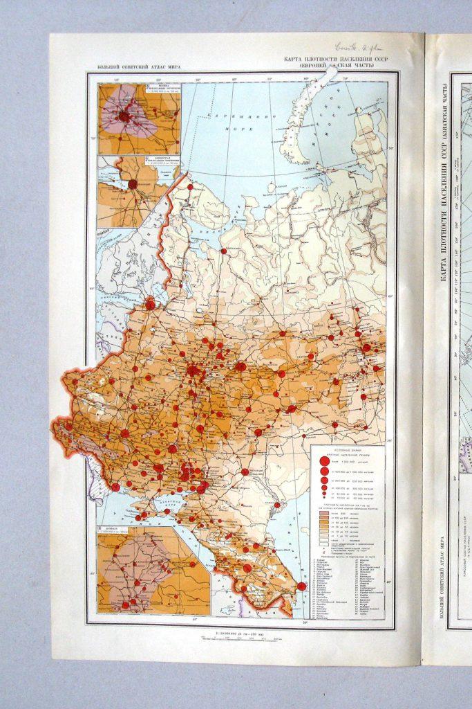 Карта плотности населения Европейской части СССР, 1940 г.