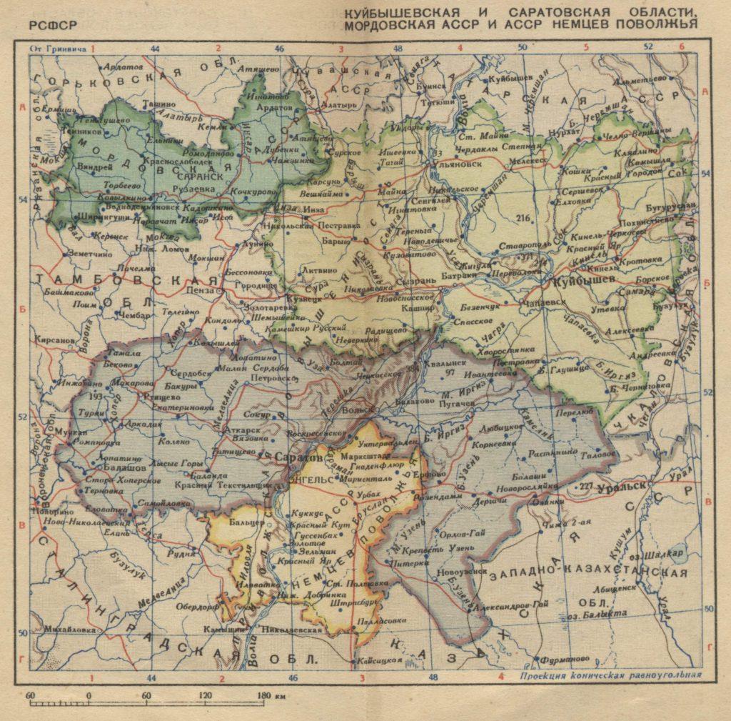 Карта Куйбышевской и Саратовской области, Мордовской АССР и АССР немцев Поволжья, 1939 г.