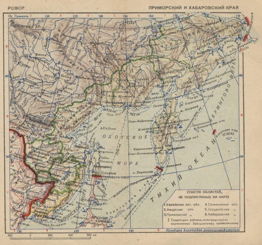 Карта Приморского и Хабаровского края, 1939 г.