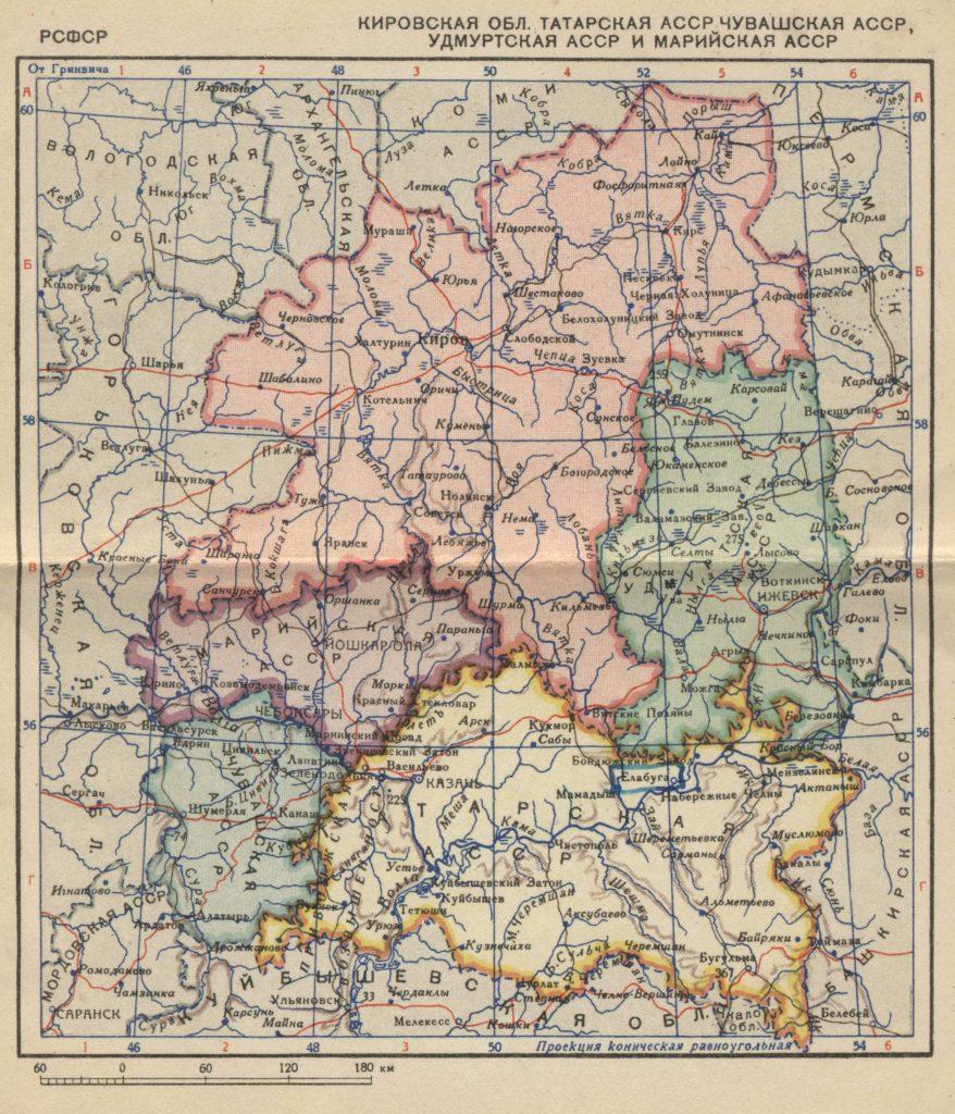 Карта Кировской области, Татарской АССР, Чувашской АССР, Удмуртской АССР и Марийской АССР, 1939 г.