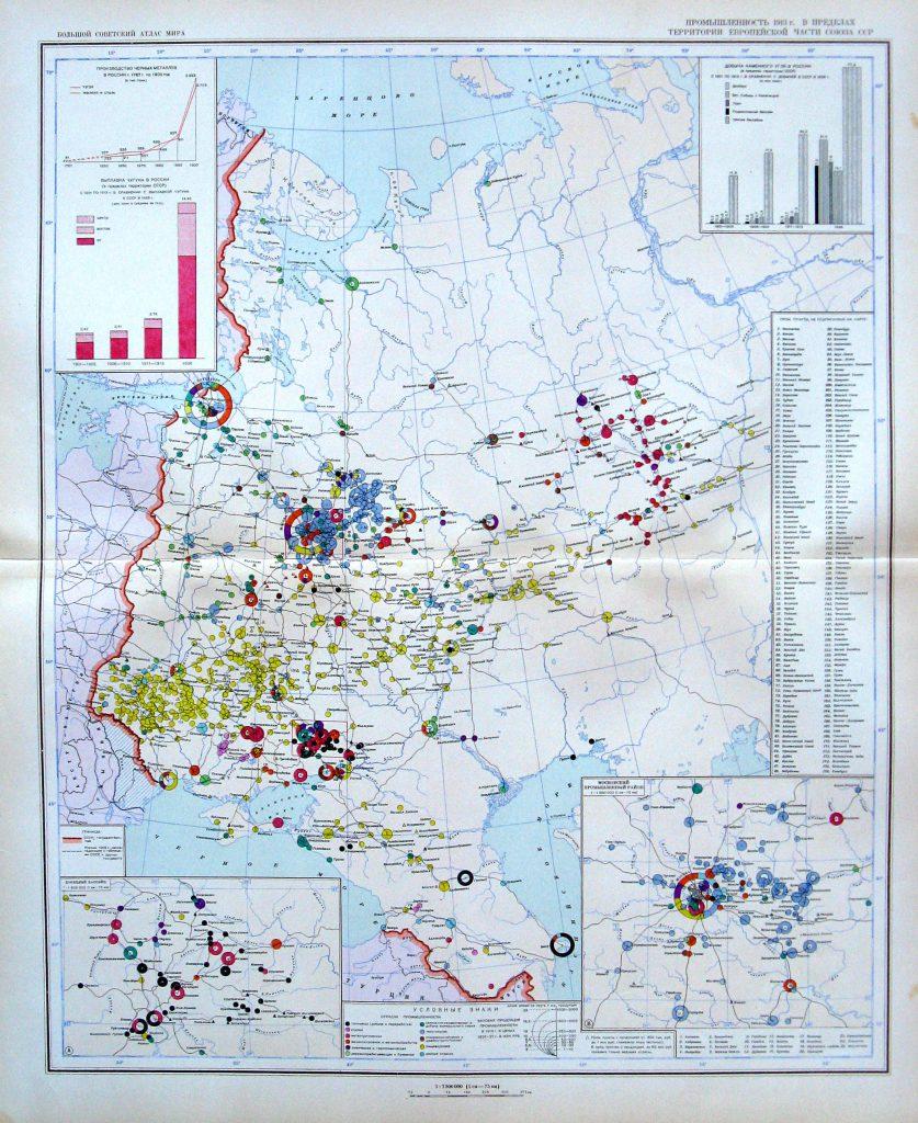 Карта промышленности 1913 г. в пределах территории Европейской части СССР, 1913 г.