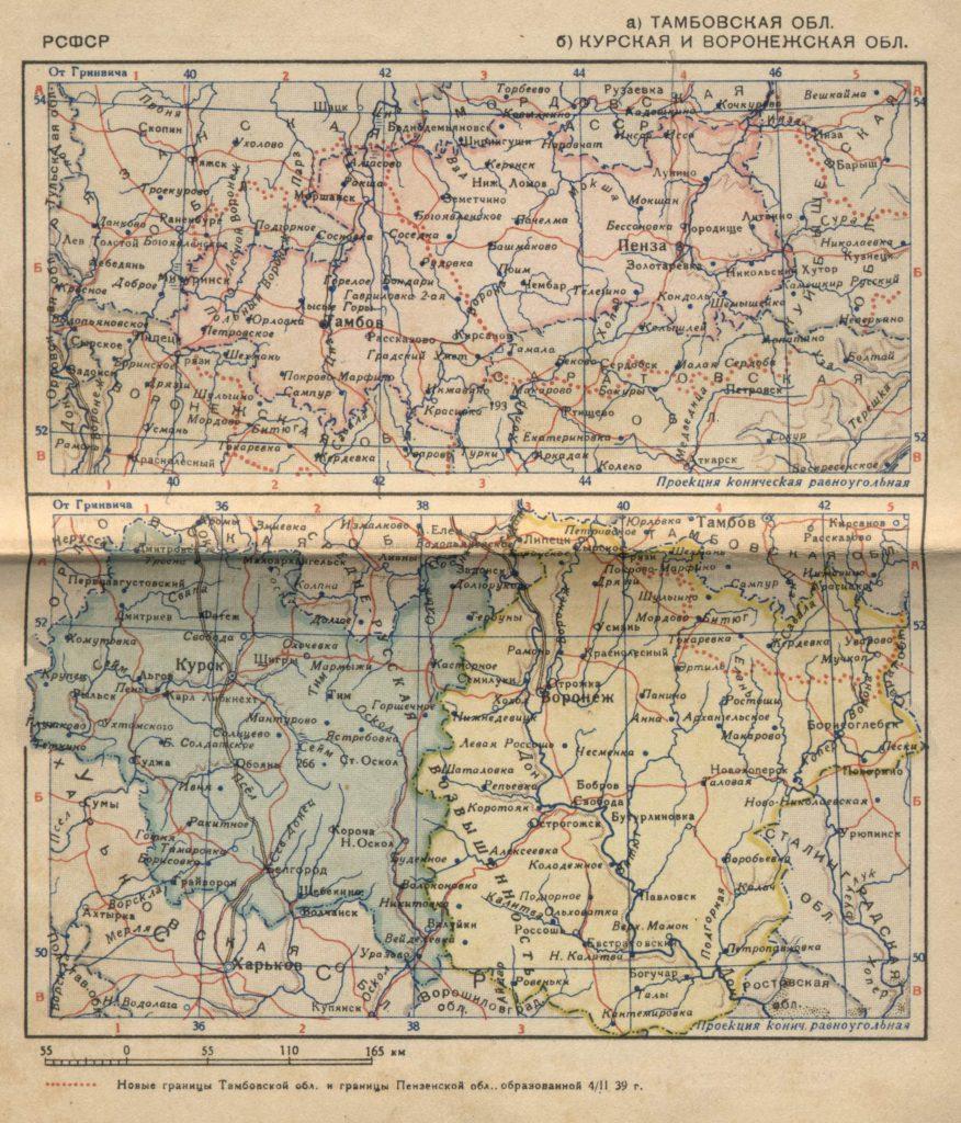 Карта Тамбовской, Курской и Воронежской областей, 1939 г.